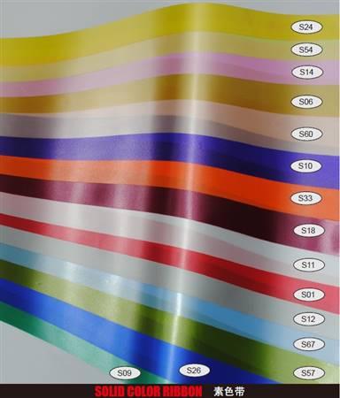Color Iris ribbon
