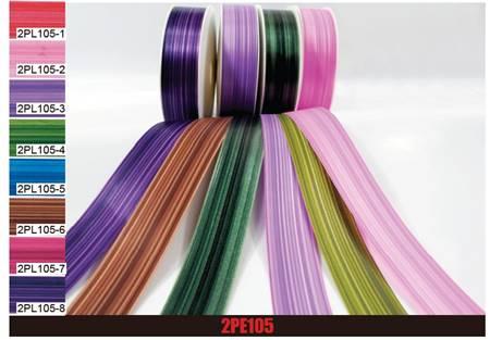 2PL105 Double Print Pulling Line Series