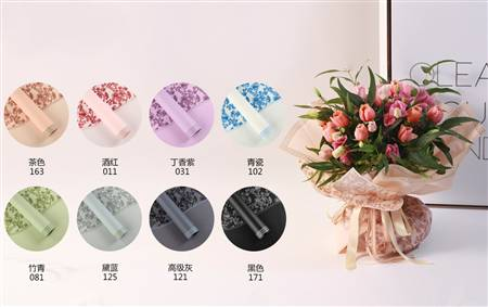 韩素纸-青花瓷