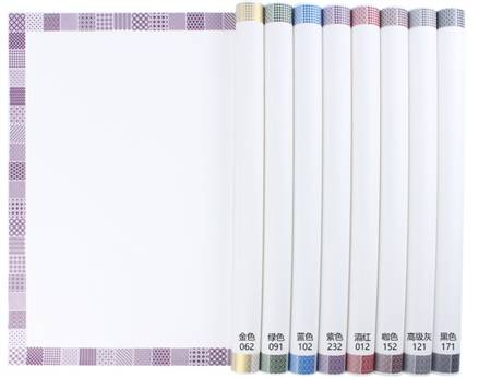 韩素纸-魔方